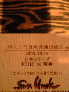 090407_0650~0001.jpg